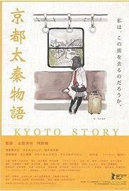Kyoto Story