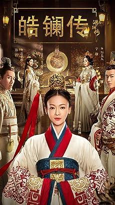 Beauty Hao Lan