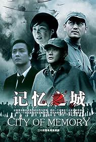 City of Memory (2007)