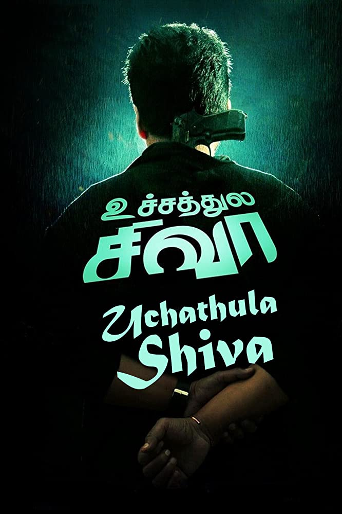 Uchathula Shiva (2016) 720p Hindi UNCUT HDRip x264 ESubs