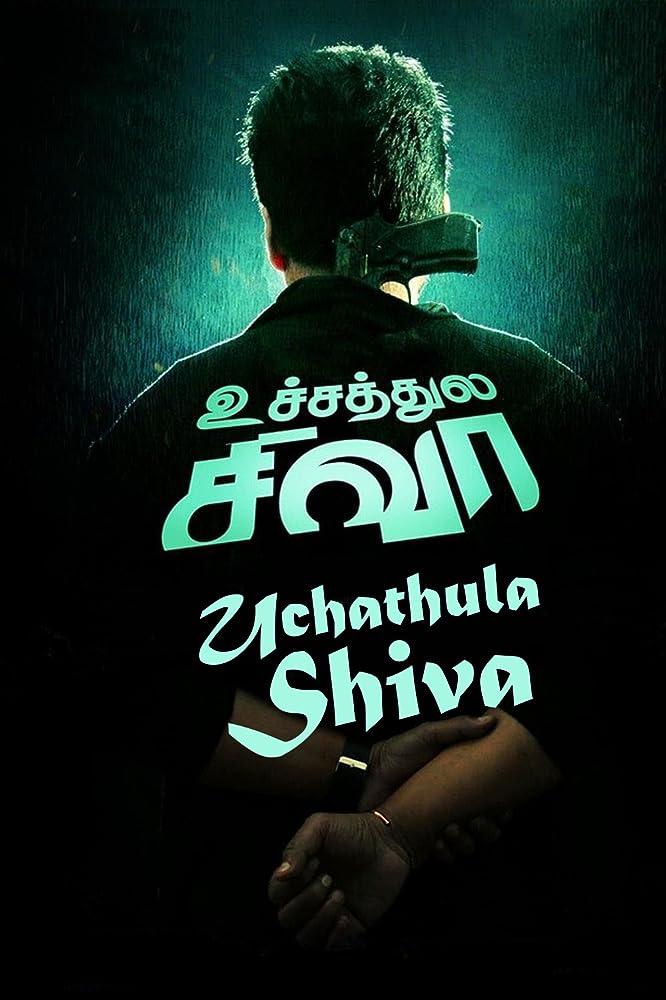 Uchathula Shiva (2016)