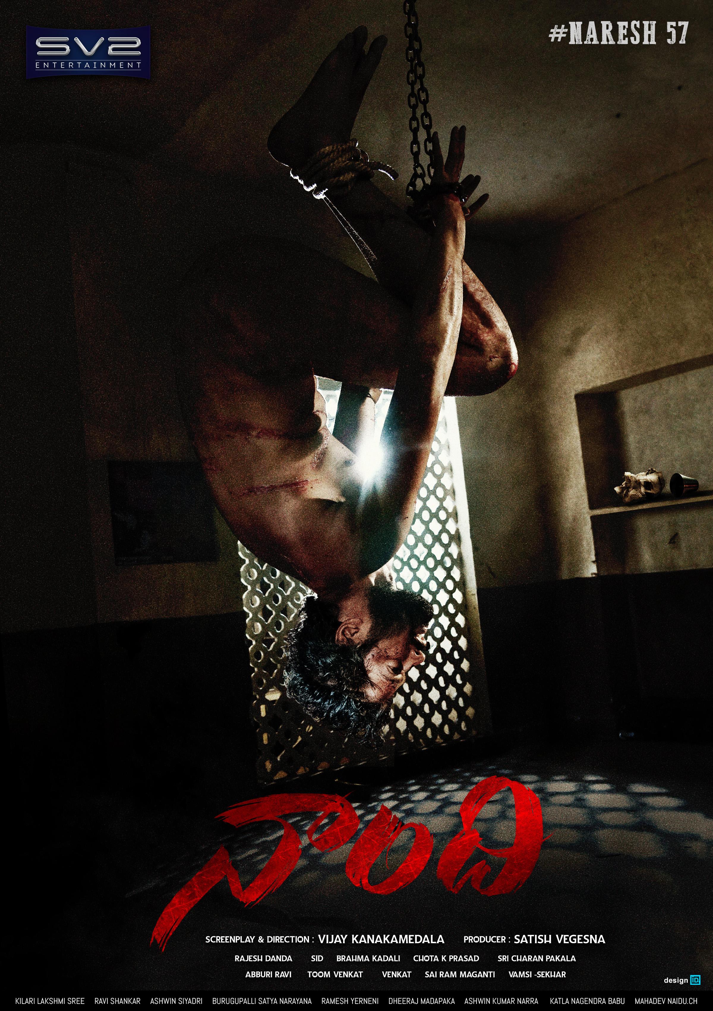 Naandhi (2021) - IMDb