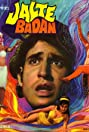 Jalte Badan (1973) Poster