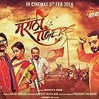 Vikram Gokhale, Vidyadhar Joshi, Ashish Vidyarthi, Avdhoot Kadam, Mahesh Koli, Kiran Sharad, Navid Hangad, Pratap Gangavane, Ashwini Ekbote, Gaurav Meshram, Amol Kolhe, Tejaa Deokar, Uma Gokhale, Vikash Patil, Swapnil H. Digde, and Yogesh Koli in Marathi Tigers (2016)