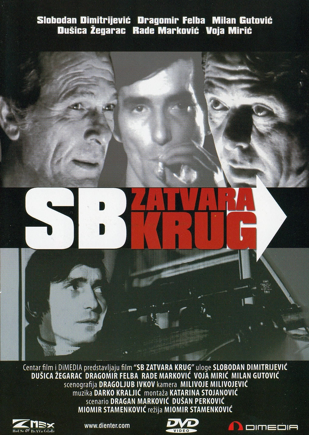 SB zatvara krug (1974)