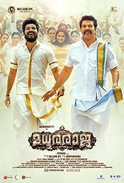 Madhuraraja Poster