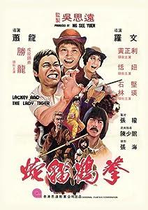 Movie notebook free download She mao he hun xing quan Gordon Chan [2k]