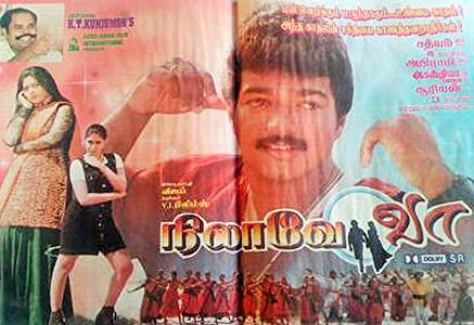 tamil movie dubbed in hindi free download Nilave Vaa