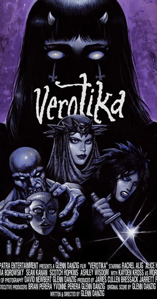 Subtitle of Verotika