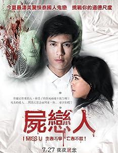 Movie downloads for ipad Rak chan yaa kid teung chan by Araya Suriharn [480x320]