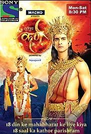 Suryaputra Karn Poster - TV Show Forum, Cast, Reviews