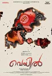 Veyil (2021) HDRip malayalam Full Movie Watch Online Free MovieRulz