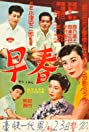 Early Spring (1956) Poster