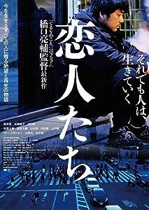 Watch free new action movies Koibitotachi Japan [Avi]