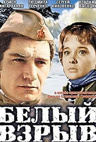 Belyy vzryv (1969)
