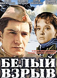 Belyy vzryv full movie hd 1080p download