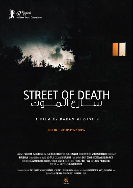 Image result for the street of death film 2017