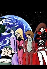 Primary photo for Space Pirate Captain Harlock