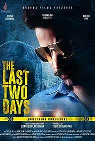 Deepak Parambol in The Last Two Days (2021)