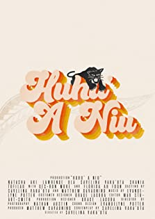 Huhu' A Niu (2019)