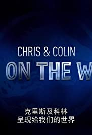 Jurassic World: Chris & Colin Take on the World Poster
