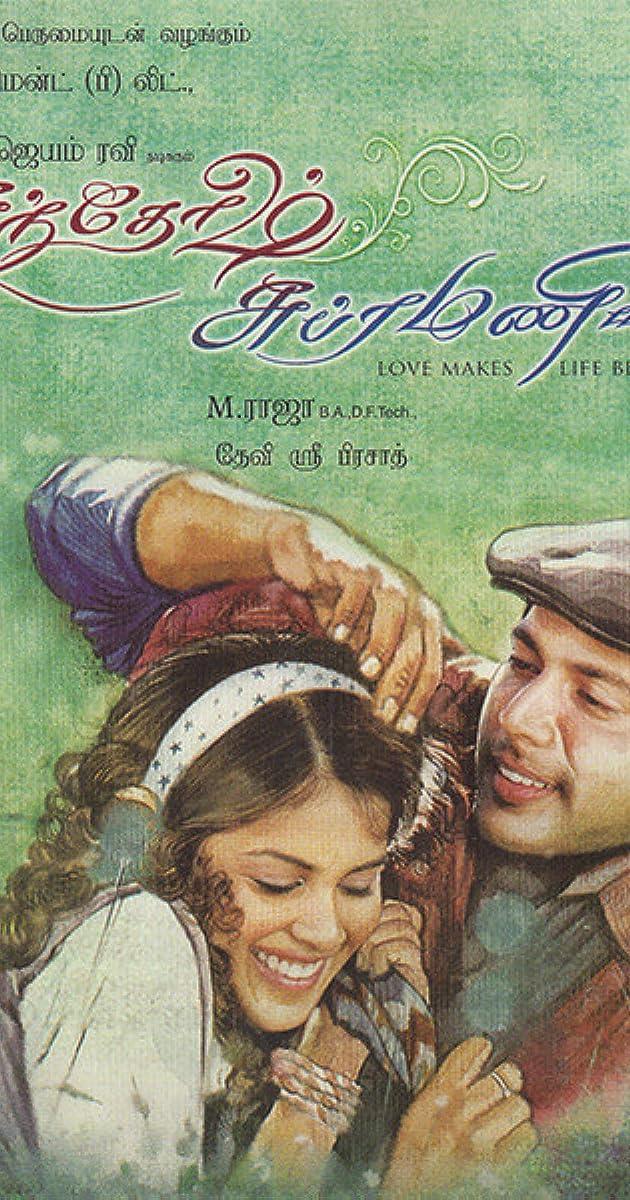 Santhosh Subramaniyam (2008) - IMDb