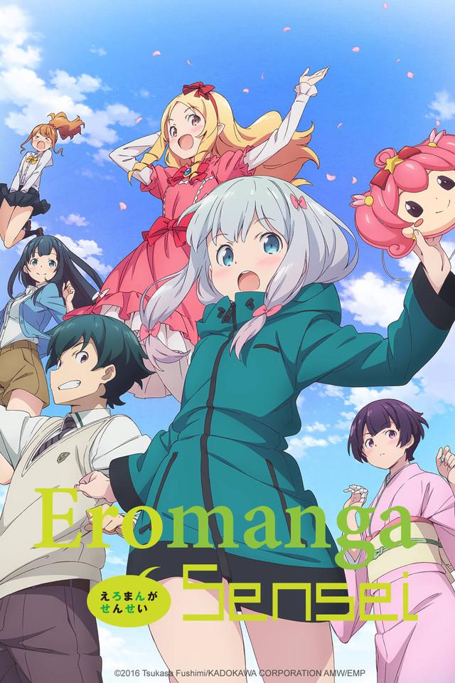 Скачать сериал Eromanga Sensei через торрент в HD