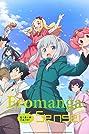 Eromanga Sensei (2017) Poster