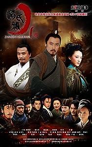Movie you can watch online for free Zhao shi gu er an China, Zhen Yi, Chun Sun, Cherrie Ying [480x320] [Mpeg]