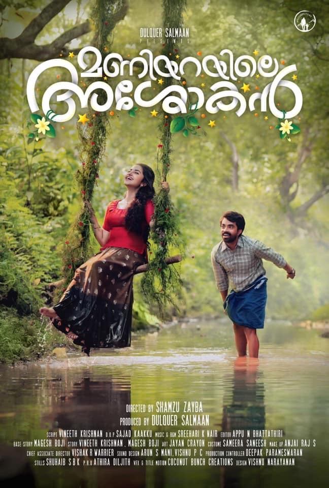 Maniyarayile Ashokan 2020 Malayalam Movie 400MB HDRip ESub Download
