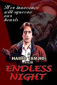 Hamid Tamjidi in Shabe Bipayan (1999)