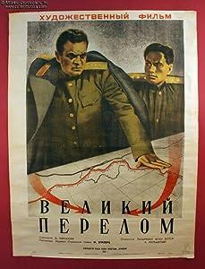 Velikiy perelom Soviet Union