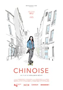 Best english movie to watch 2018 Chinoise by none [UHD]