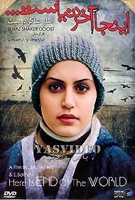 Inja Akhare Donyast (2012)