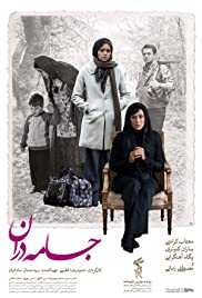 A Persian Melody Poster