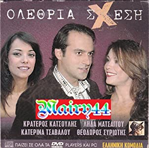 Top movie torrents downloaded Olethria Shesi [h264]