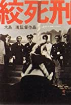 Kôshikei