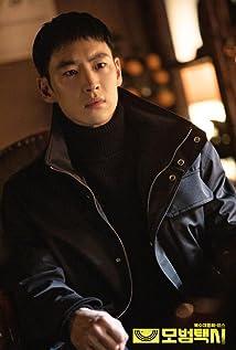 Lee Jehoon Picture