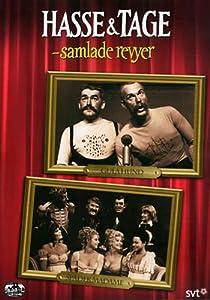 English full movie downloads Spader, Madame! 2160p]