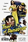 Thief of Damascus (1952)