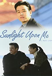 Sunlight Upon Me Poster