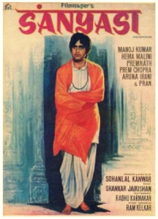 Sanyasi 1975 Hindi Movie JC WebRip 400mb 480p 1.2GB 720p 4GB 6GB 1080p