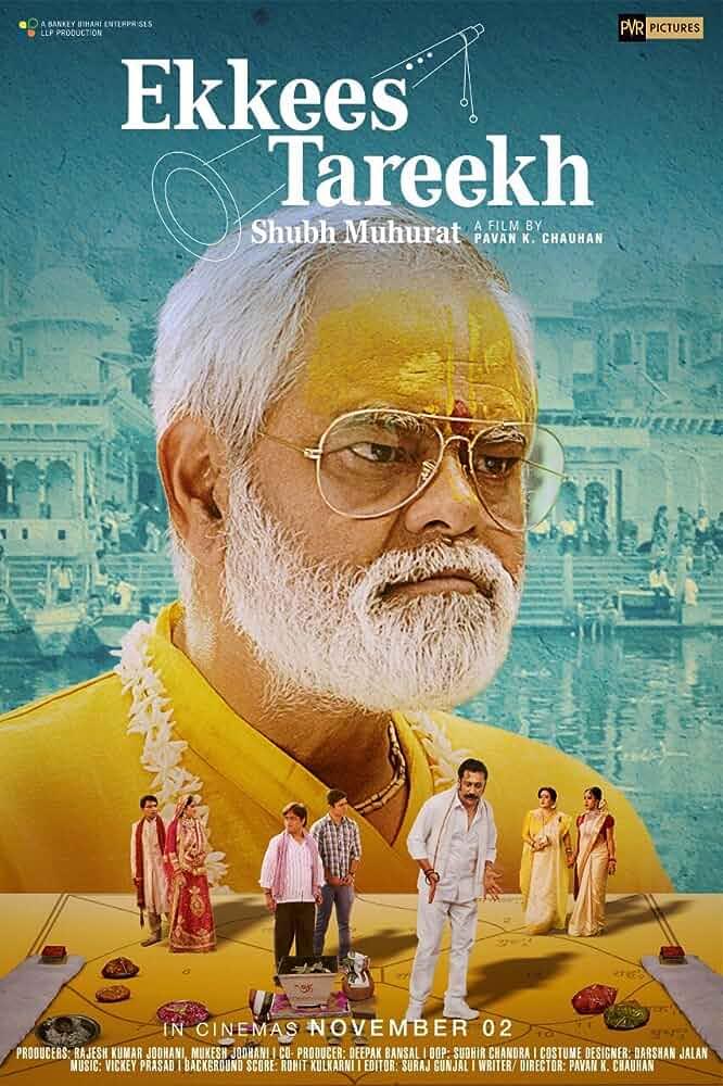 Ekkees Tareekh Shubh Muhurat (2018) Hindi 720p HDTVRip x264 AAC