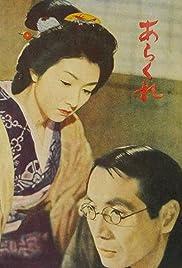 Arakure(1957) Poster - Movie Forum, Cast, Reviews