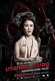 Bangkok Dark Tales Poster