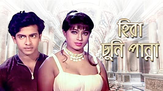 Hira Chuni Panna full movie download