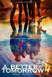 Watch Movie A Better Tomorrow 2018 (Ying xiong ben se 2018) (2018)