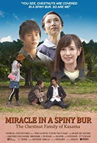 Primary photo for Miracle in Kasama