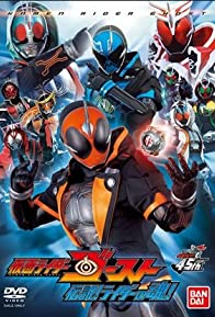 Kamen Rider Ghost: Legendary! Riders' Souls! - Production