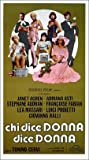 Chi dice donna dice donna (1976) Poster